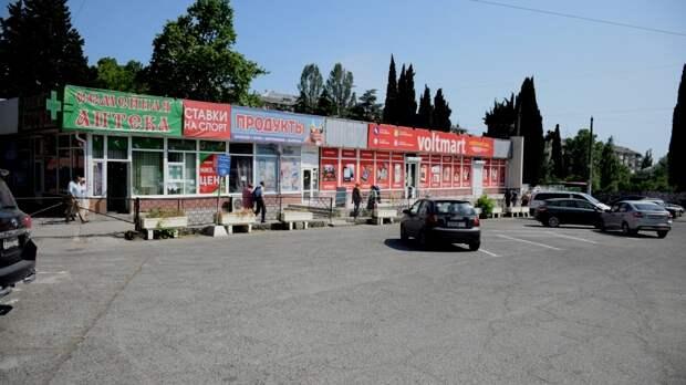 Украинский бизнесмен Кокойло лишился земли в центре Ялты
