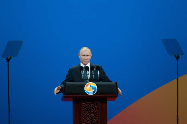 Правь, Евразия. Что Сказал Путин В Пекине