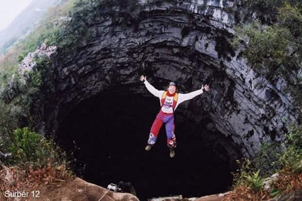 Таинственный подземный мир