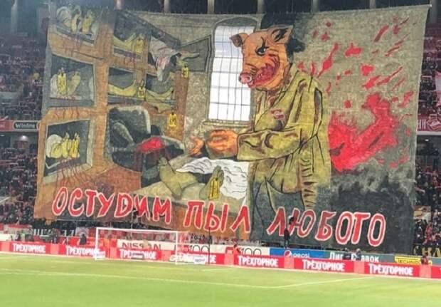 «Зенит» ждет самое сложное за последнее время дерби – за «Спартак» резвая атака, мотивация Кокорина и пресловутая брошенная перчатка