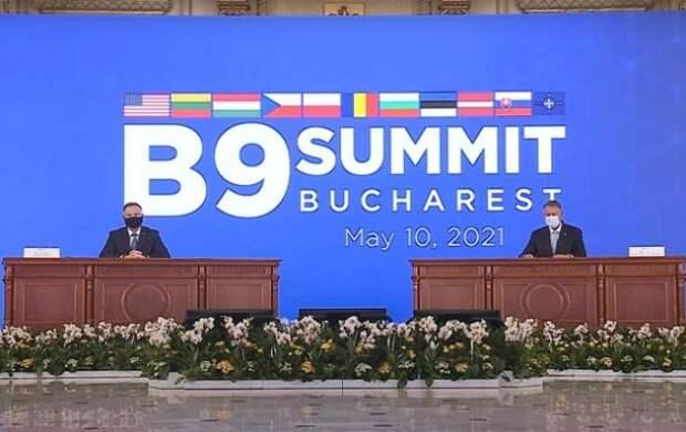 Девять стран Восточной Европы выступили сосуждением России