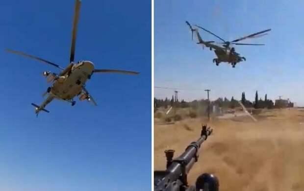 Российский штурмовой вертолет припугнул американский патруль в Сирии