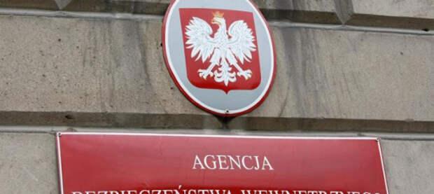 В Польше задержали обвиняемого в шпионаже в пользу России
