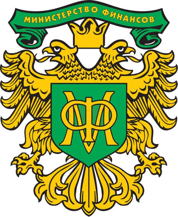 Минфин РФ: Суд в Лондоне обязал Украину погасить долг перед Россией