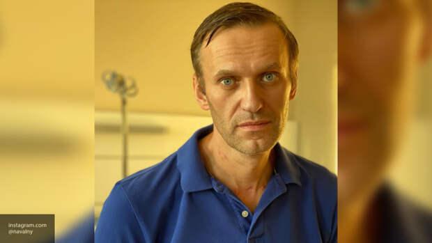 Немецкий депутат считает лоббистов из США выгодополучателями «отравления» Навального