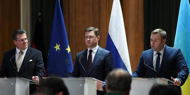 Это еще не все. Украина рассчитывает получить $15 млрд по новому транзитному контракту с Россией