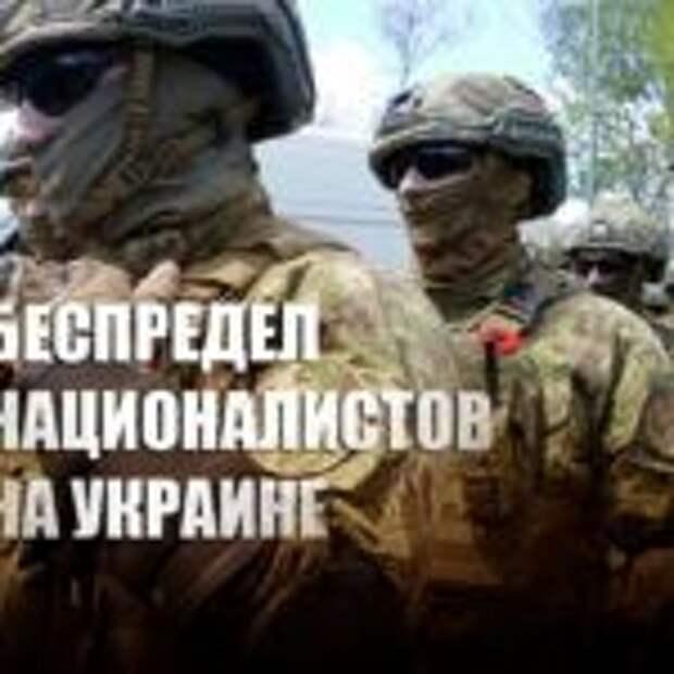СМИ: На Украине был избит стрингера Ruptly после интервью у прохожих о Дне Победы