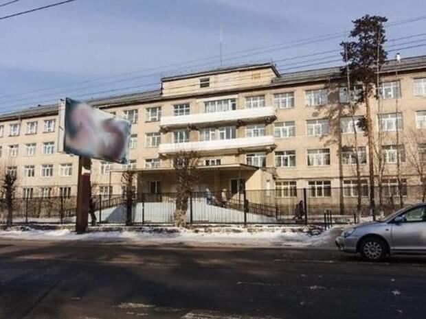 Стоимость строительства детской больницы в Чите подскочила на 1,6 млрд рублей