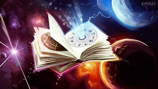 Астролог назвала, когда в 2021 году будет самое лучшее время для роста и прорыва