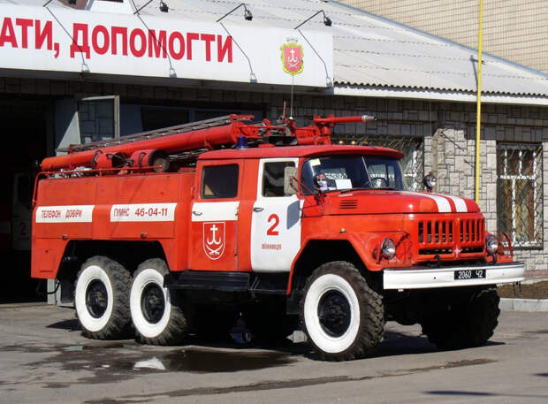 История советских и российских пожарных автомобилей