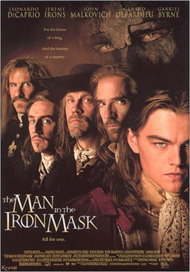 Человек в железной маске: узник из Бастилии, ставший легендой