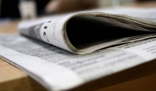 Громкий вторник: главные новости дня