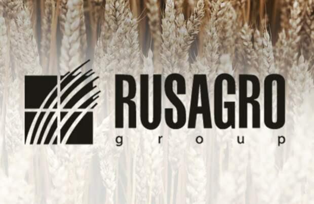 """""""РусАгро"""" в более чем вдвое увеличила чистую прибыль за 1 квартал"""
