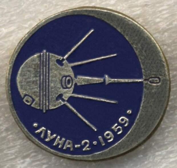 Первая в мире посадка на Луну