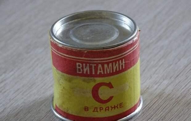 7. Витамины драже, которые необходимо было принимать 1 раз в день, 1963 год СССР, вещи из СССР, ностальгия, предметы быта ссср, фото