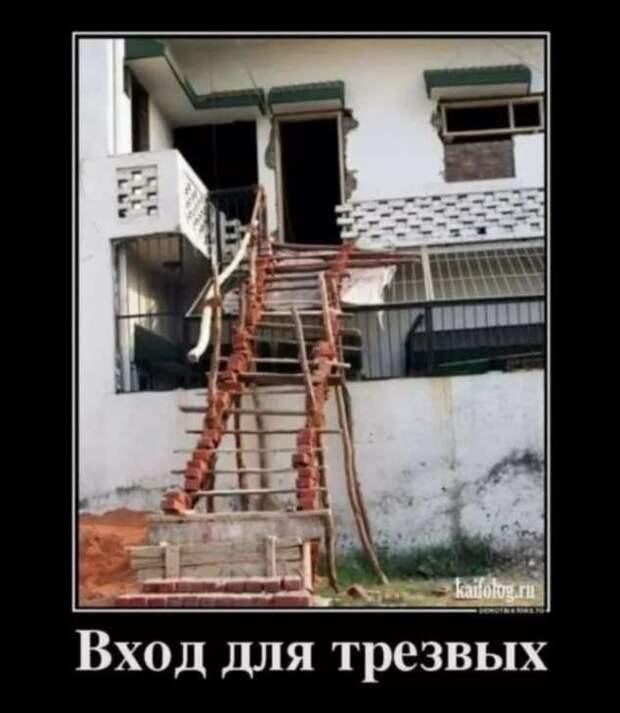 Строительные приколы ошибки и маразмы. Подборка chert-poberi-build-chert-poberi-build-20320203102020-11 картинка chert-poberi-build-20320203102020-11