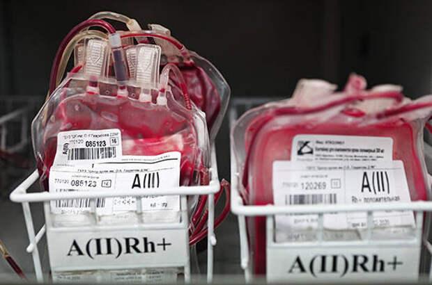 За неправильное хранение донорской крови введут штрафы