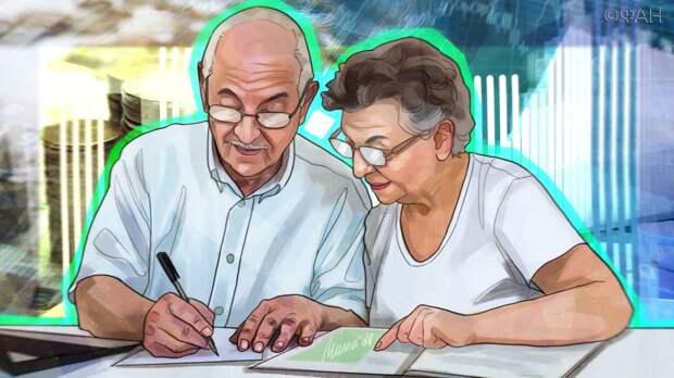 Госдума приняла закон об изменении назначения пенсий инвалидам