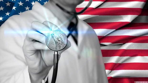 Здравоохранение США