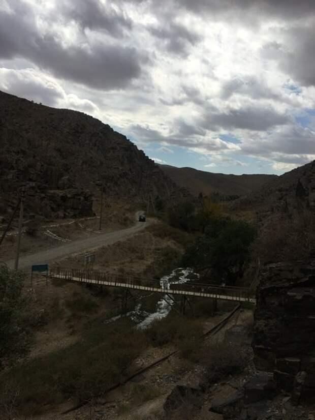 Ущелье Сармышсай осенью