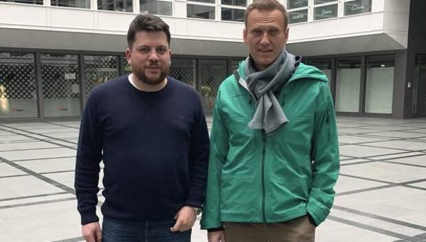 Штабы Навального внесены в перечень террористов и экстремистов