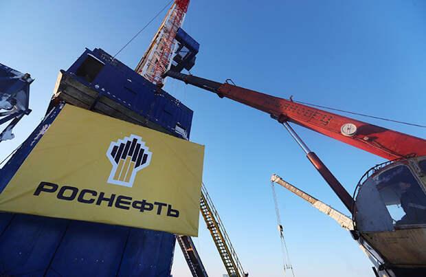 Акции «Роснефти» вышли в лидеры торгов на Мосбирже