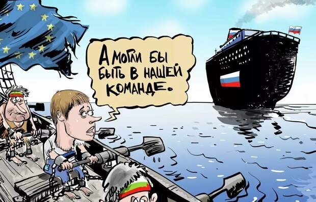 Европа захватила Прибалтику и привела к обнищанию