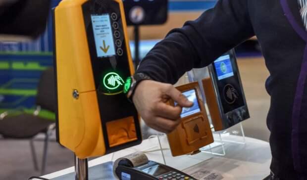 Более 50% граждан считают бесконтактные платежи небезопасными