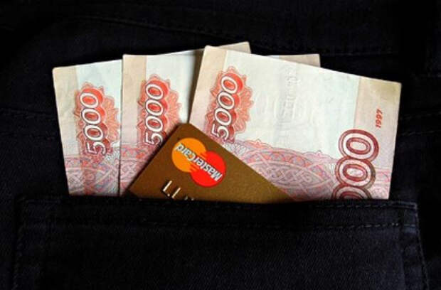 Юрист назвал признаки финансовой пирамиды