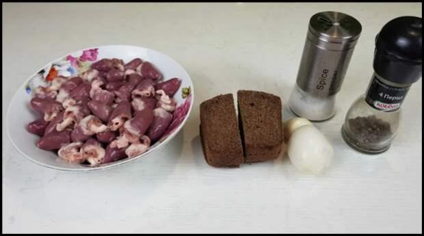 Подруга-армянка угостила котлетками из куриных сердечек - теперь готовлю эту вкуснятину постоянно!