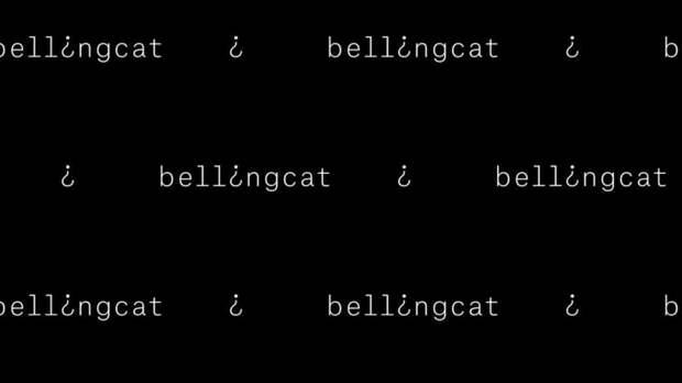 ЦРУ и МИ-6 благодаря Bellingcat получат новый инструмент управления Украиной