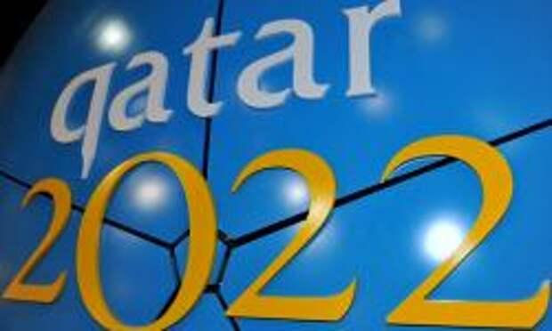 Квалификация ЧМ-2022: названы места проведения домашних матчей сборной России в сентябре