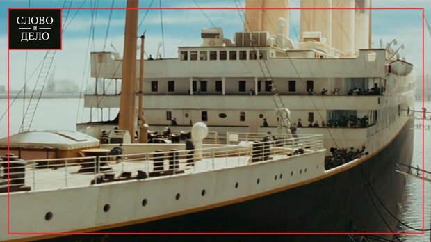 Десять малоизвестных фактов о лайнере «Титаник»