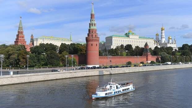 В Москве объявили нерабочими дни с 15 по 19 июля