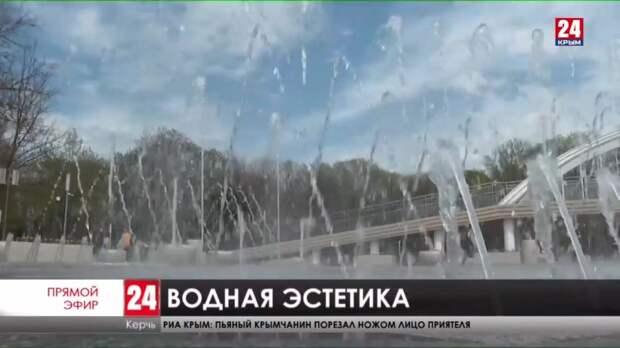 Сколько фонтанов будет работать в Керчи этим летом?