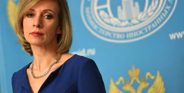 Захарова рассказала, от чего спасли мир армия и флот России