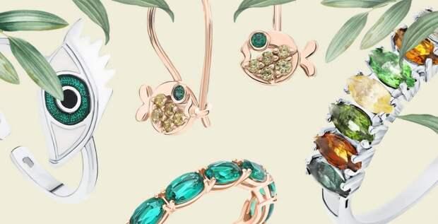 Зеленый – самый модный цвет в украшениях этим летом