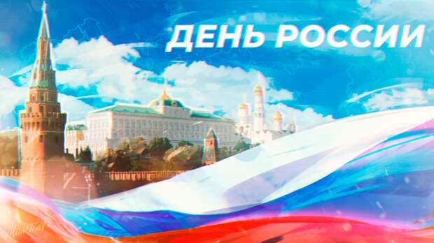 Главы Донецкой и Луганской народных республик поздравили жителей с Днем России