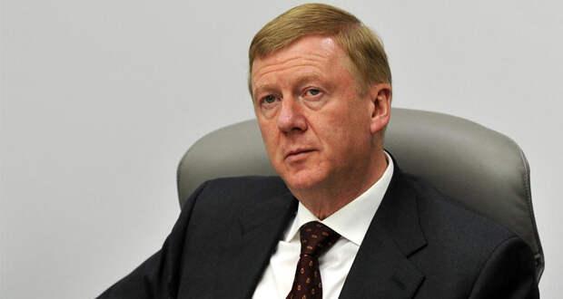 Неприкосновенность Чубайса начала сыпаться | Продолжение проекта «Русская Весна»
