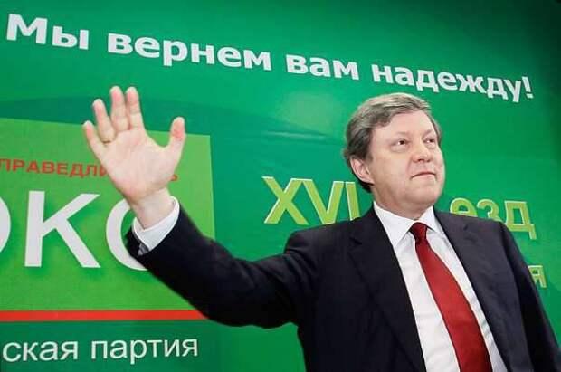 Явлинский