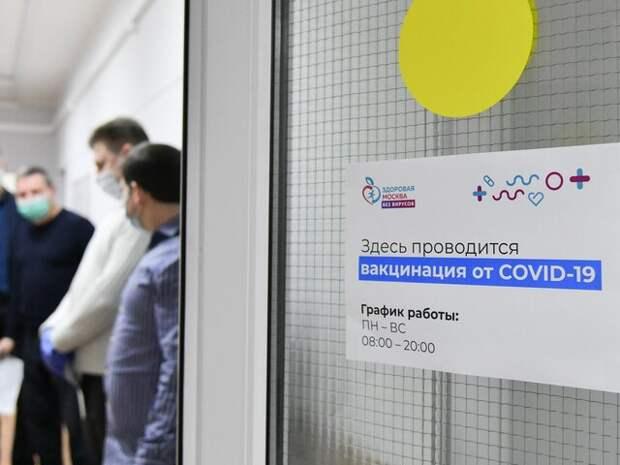 """Вакцина """"ЭпиВакКорона"""" стала доступна в столичных поликлиниках"""