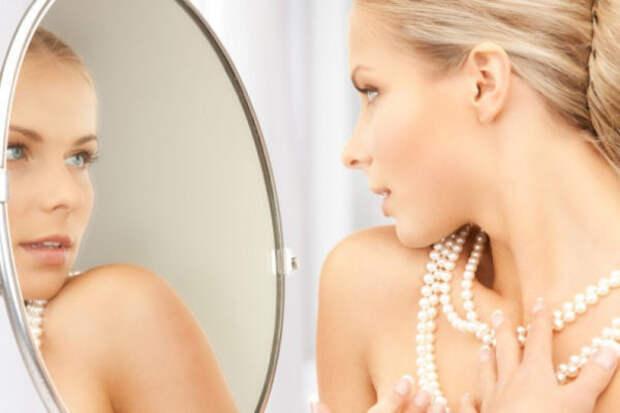 Слова, которые нужно говорить перед зеркалом, чтобы привлечь удачу и успех во всех начинаниях
