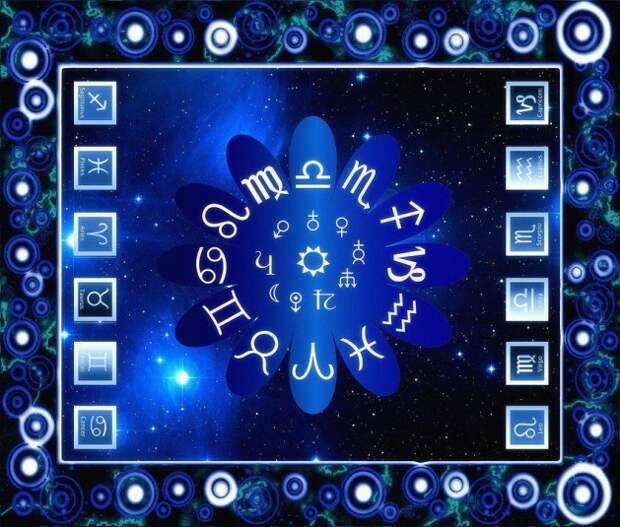 Соблазны Овнов, подъем у Рыб и испытания Весов: подробный гороскоп на 18 сентября
