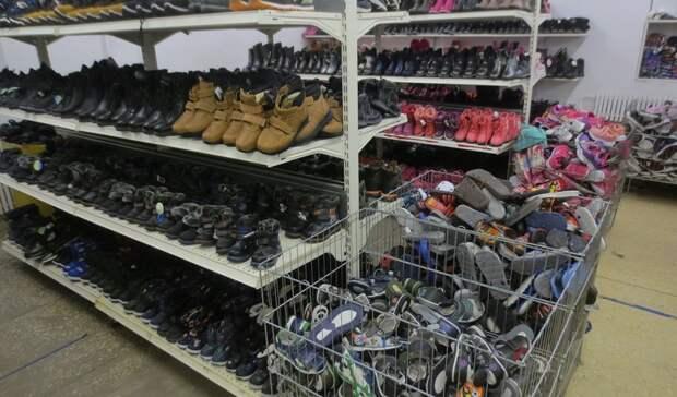 В магазине Оренбурга Роспотребнадзор арестовал 6455 пар немаркированной обуви