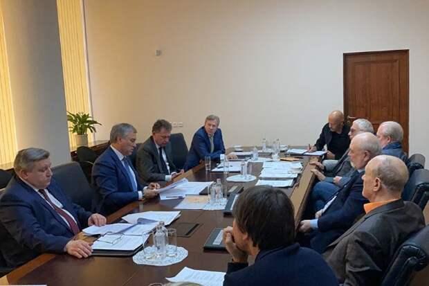 Володин проводит заседание попечительского совета ВГИК. Фото: duma.gov.ru