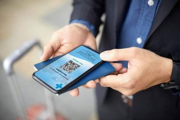 В Великобритании оформлен первый «ковидный паспорт»