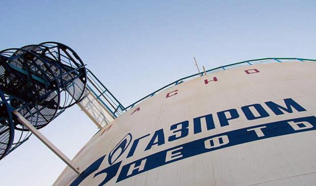 «Газпром нефть» подводит итоги и строит планы