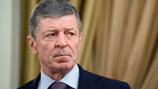Козак прокомментировал ситуацию с минскими договорённостями