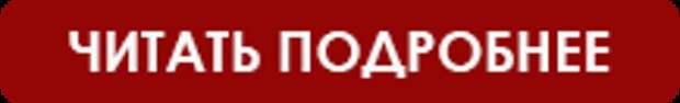 """Карантин в Киеве снова продлят, заявление главного санврача: """"Ближайшие полтора года мы будем..."""""""