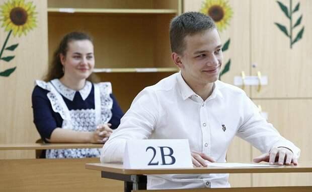 На Кубани 301 выпускник получил сто баллов по ЕГЭ